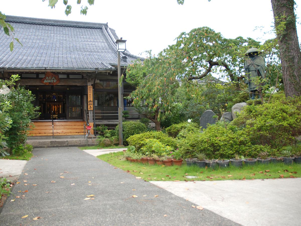 太元山 幽栖寺